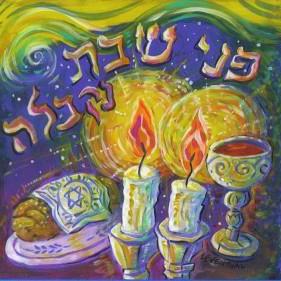 Kabalat Shabbat
