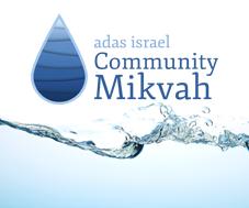 Community Mikvah