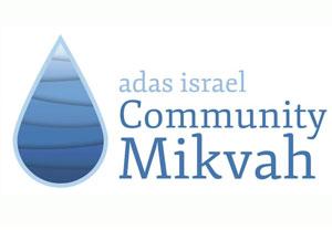 adas congregation building